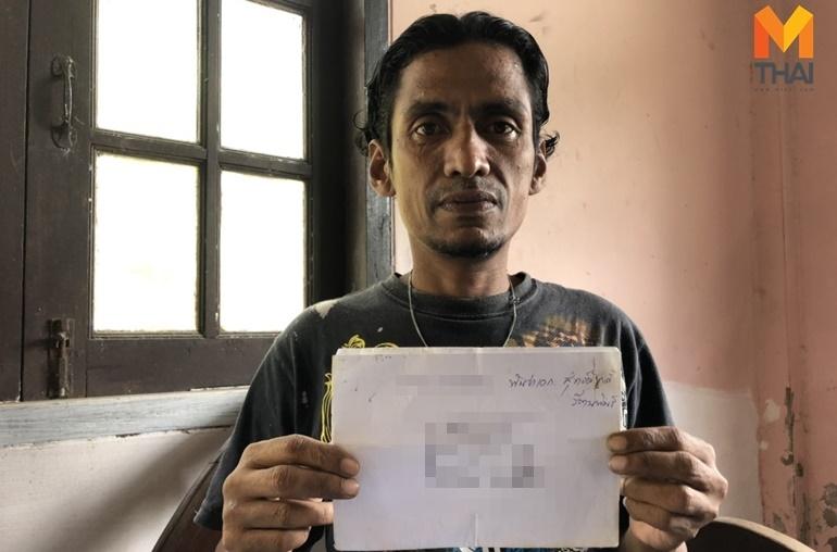 ปลอมบัตร ปลอมบัตรประชาชน