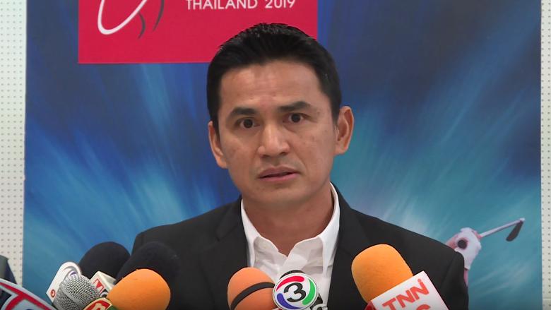 ทีมชาติจีน ทีมชาติไทย ศิริศักดิ์ ยอดญาติไทย เกียรติศักดิ์ เสนาเมือง เอเชียนคัพ 2019