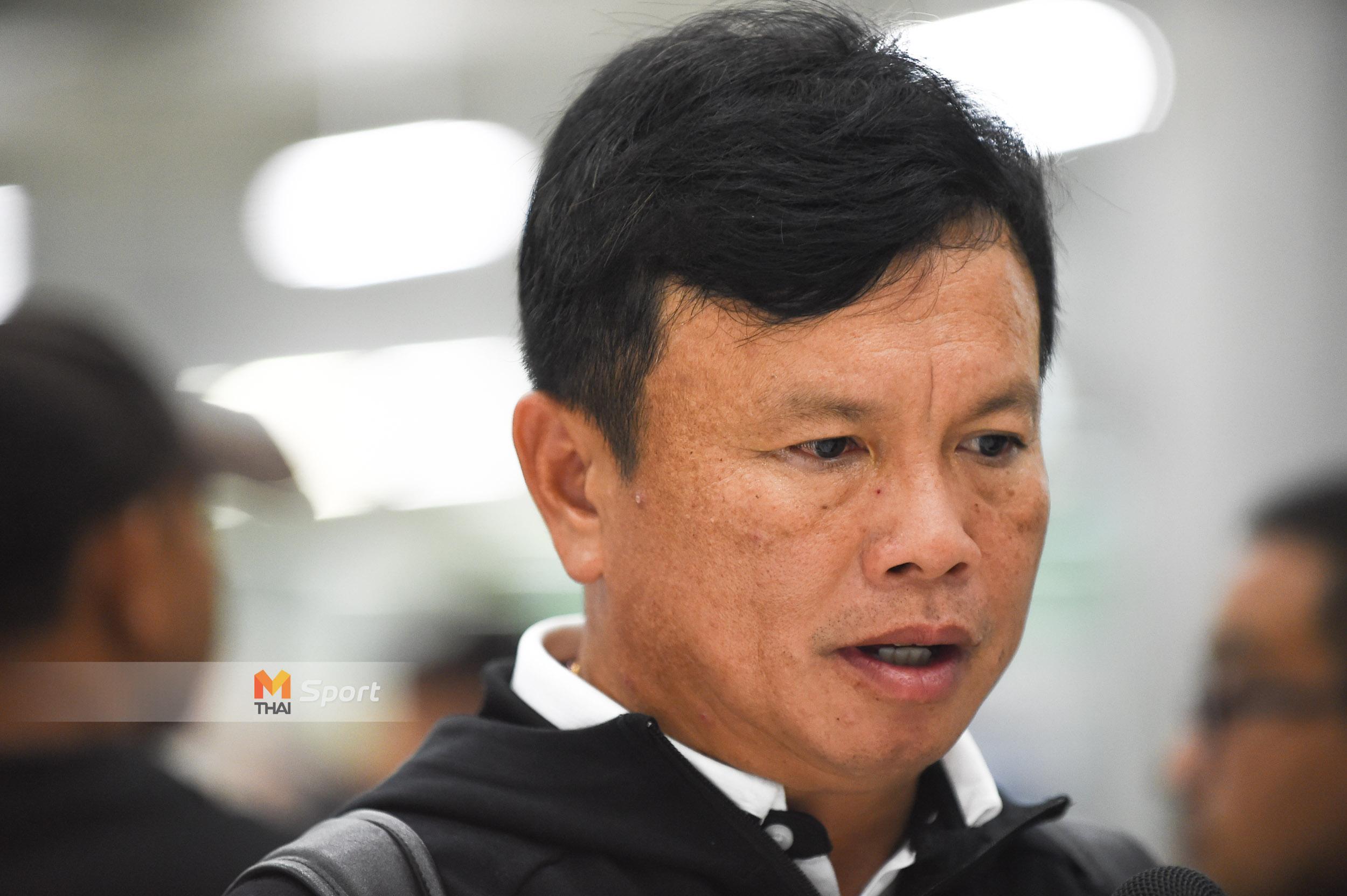ทีมชาติไทย ศิริศักดิ์ ยอดญาติไทย เอเชียนคัพ 2019