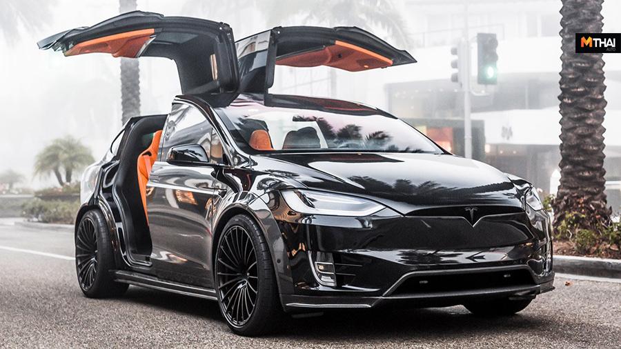 T Largo Tesla Tesla Model X Tesla Model X T Largo ข่าวรถยนต์ รถยนต์ไฟฟ้า เทสล่า