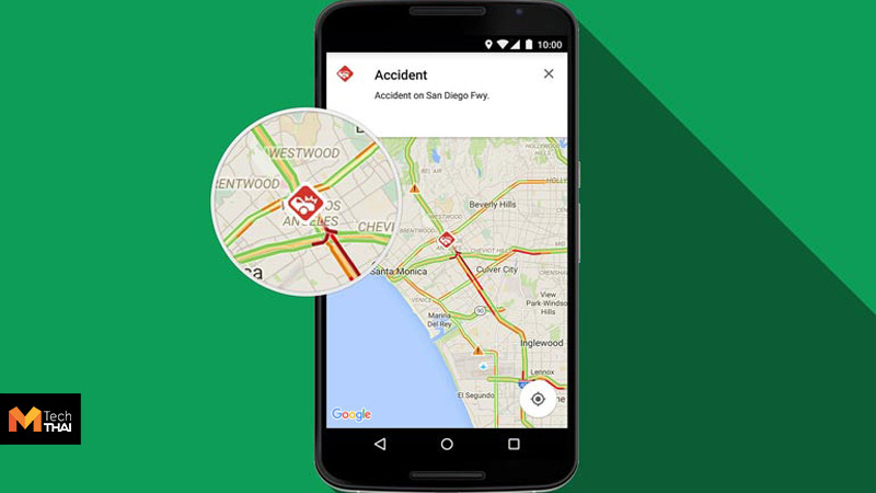 Google Maps ข่าว google แผนที่ แอปพลิเคชัน
