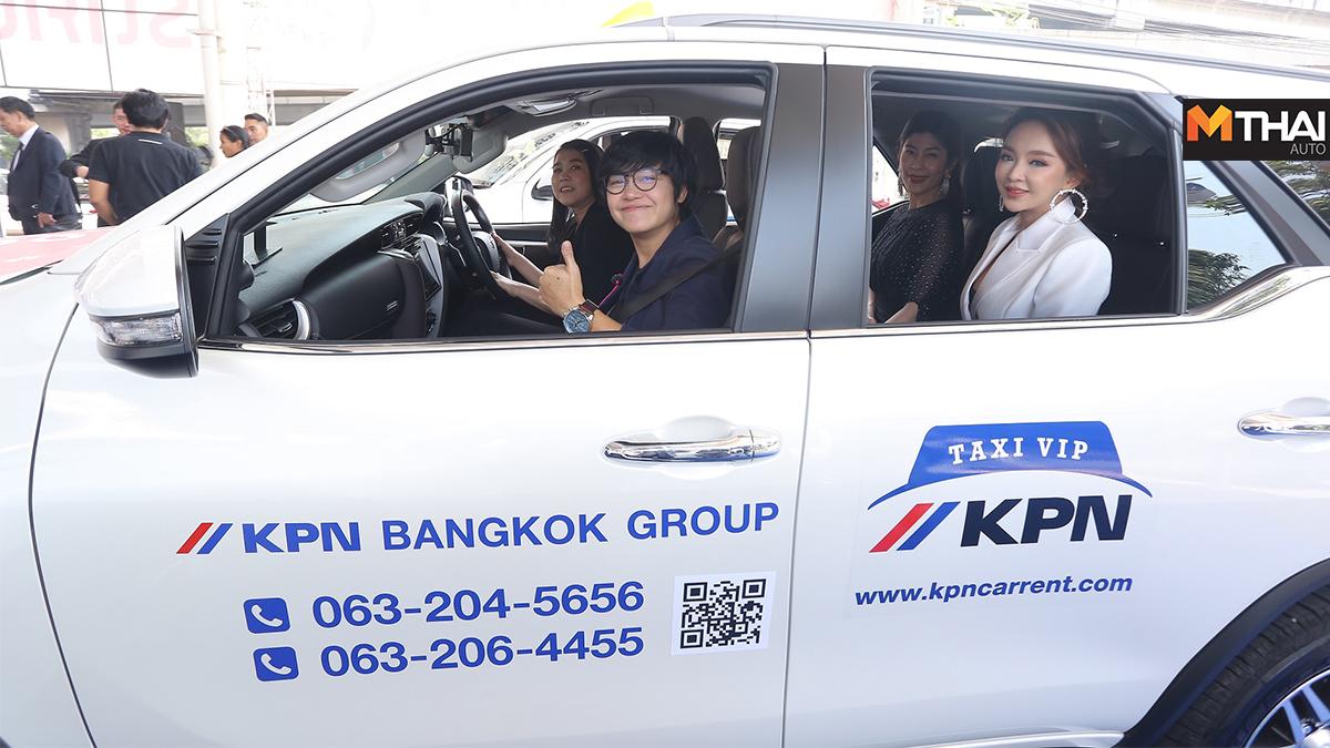 KPN Bangkok Group KPN Car Rent KPN Taxi VIP Toyota Camry Toyota Fortuner บริษัท เคพีเอ็น บางกอก กรุ๊ป จำกัด บริษัท เคพีเอ็น มอเตอร์ คาร์ จำกัด บริษัท โตโยต้า บางกอก จำกัด รถยนต์ Toyota