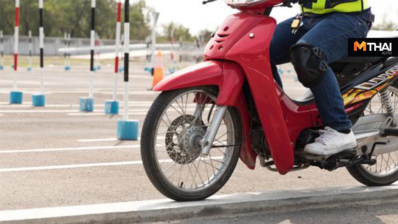 กรมการขนส่งทางบก ทำใบขับขี่เสาร์อาทิตย์ บใบอนุญาตขับรถจักรยานยนต์ชนิดชั่วคราว สอบใบขับขี่ อบรมใบขับขี่ ใบอนุญาตขับขี่