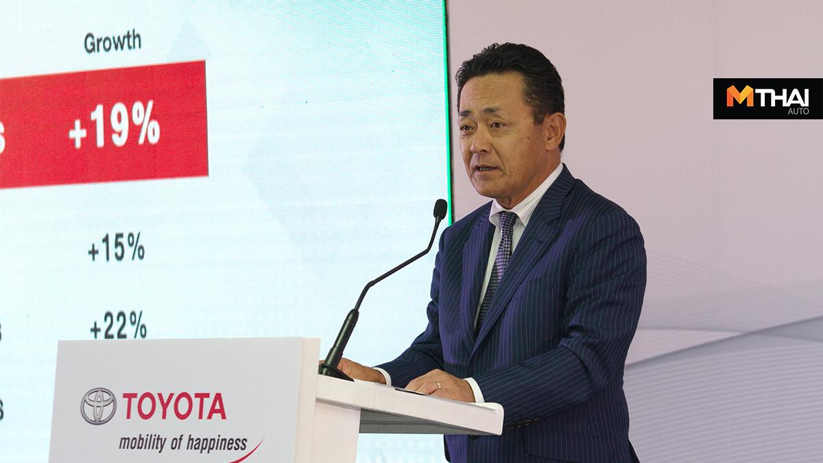 Toyota Driving Experience Park ยอดขายรถโตโยต้า โตโยต้า
