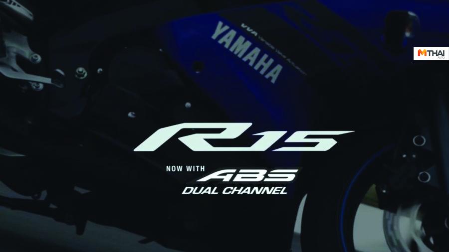 KTM 125 Duke ABS KTM 200 Duke ABS Yamaha Yamaha YZF-R15 V3.0 ABS ไป YZF-R15 V3.0
