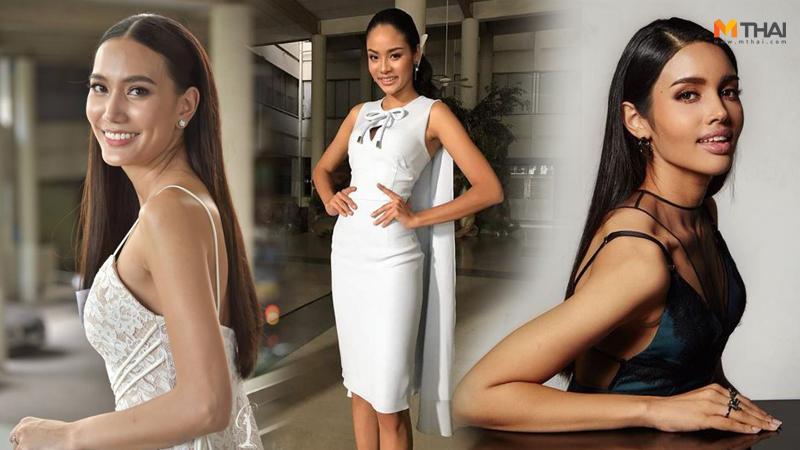 Miss Universe Thailand นางงาม นางงามตกรอบ ประกวดนางงาม มิสยูนิเวิร์สไทยแลนด์