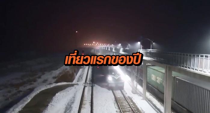 จีน ยุโรป รถไฟ