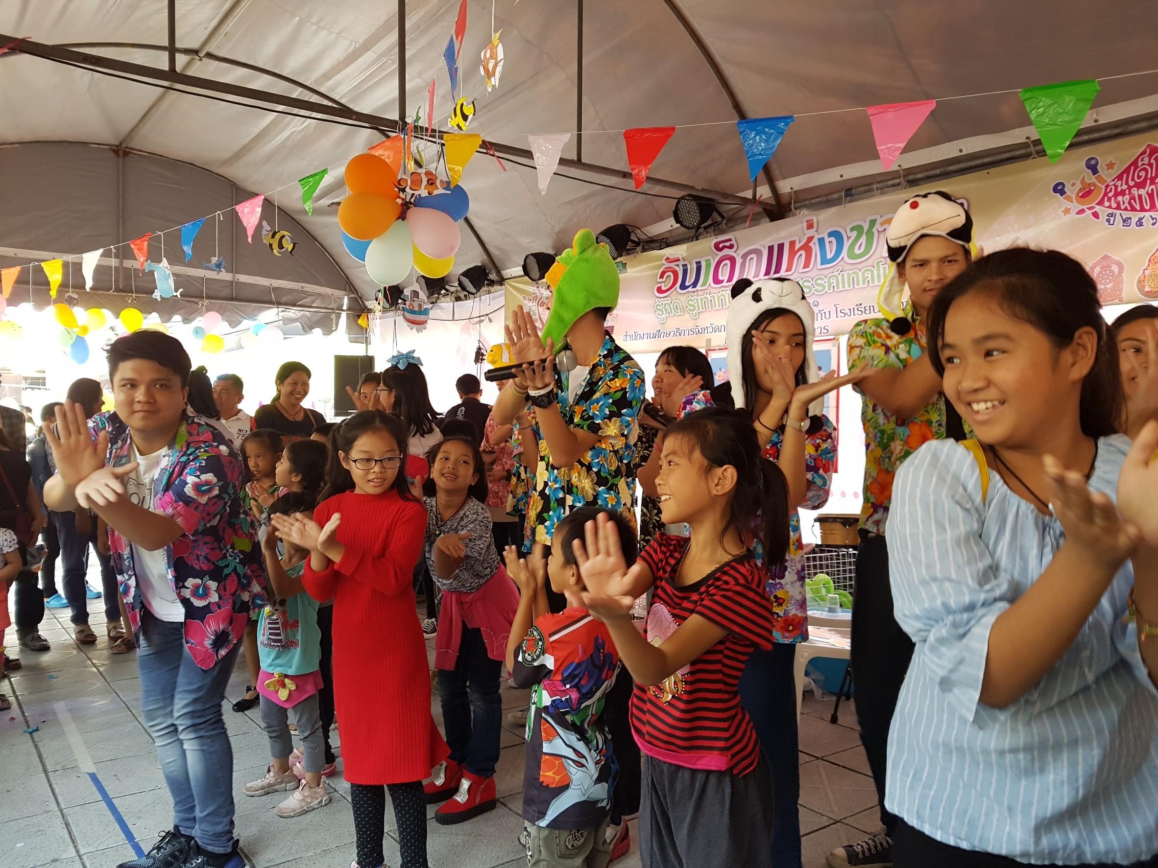 งานวันเด็ก 2562 ที่เที่ยววันเด็ก ที่เที่ยววันเด็ก กรุงเทพ วันเด็ก 2562 วันเด็กแห่งชาติ สถานที่จัดงานวันเด็ก สถานที่จัดงานวันเด็ก 2562 สถานที่จัดงานวันเด็ก กรุงเทพ