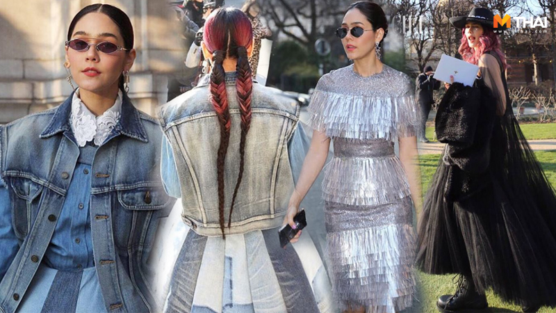 Haute Couture Fashion Week ชมพู่ อารยา แฟชั่นดารา