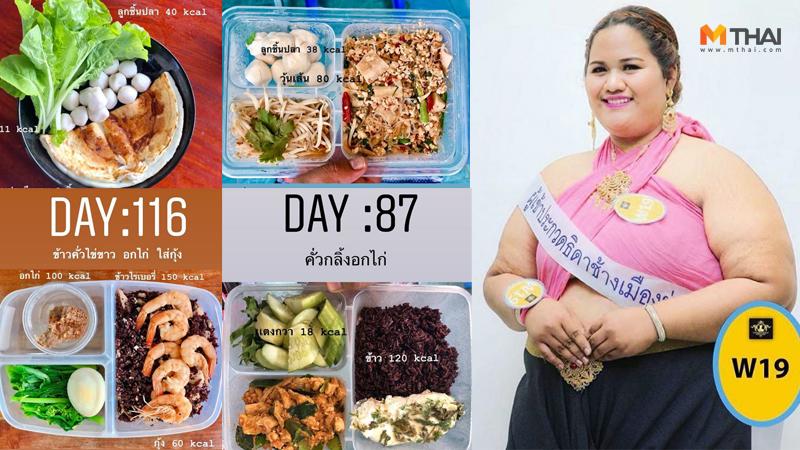 ทำอาหารคลีนกินเอง ลดความอ้วน ลดน้ำหนัก อาหารคลีน เครื่องปรุงโลว์โซเดียม เมนูอาหารคลีน