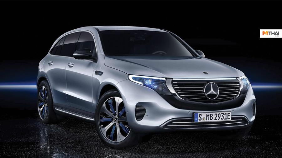 E-Class Mercedes Mercedes Benz India Mercedes EQC Mercedes GLC Paris Motor Show 2018 ผลิตรถยนต์ไฟฟ้า รถ SUV พลังไฟฟ้า รถยนต์ Hybrid