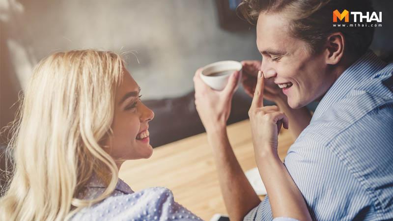 ความรัก ความสัมพันธ์ ตามหารักแท้ รักที่ดี