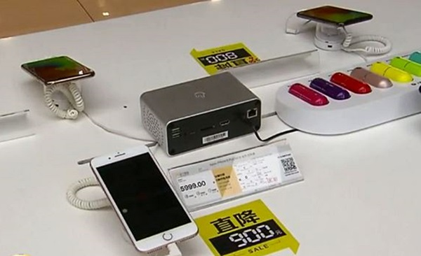 Apple ข่าวMono29 จีน ราคาไอโฟน