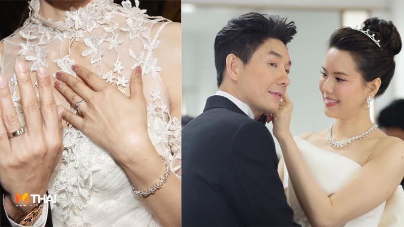 งานแต่ง บอยเจี๊ยบ ชุดเจ้าสาว เจี๊ยบ พิจิตรา ชุดแต่งงาน