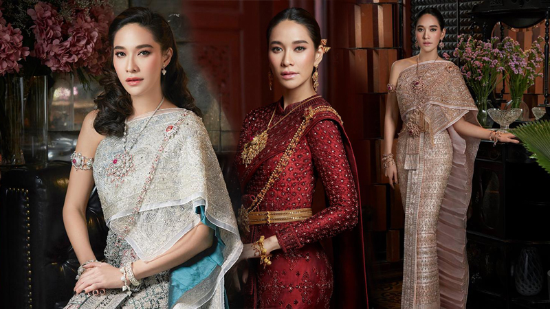 ชุดเจ้าสาว ชุดแต่งงาน ชุดแต่งงานแบบไทย ชุดไทย พลอย เฌอมาลย์ บุญยศักดิ์ พลอย-เฌอมาลย์