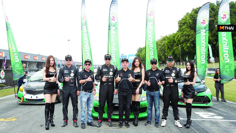 PT PT Maxnitron PT Maxnitron Super Challenge PT Maxnitron Super Challenge 2018 PT Race Queen น้ำมันหล่อลื่น น้ำมันเครื่อง บริษัท พีทีจี เอ็นเนอยี จำกัด (มหาชน) บริษัท เอส 63 โปรเจค พีที แมกซ์นิตรอน มอเตอร์สปอร์ต สนามพีระ อินเตอร์เนชั่นแนล เซอร์กิต แข่งขันรถยนต์ทางเรียบ