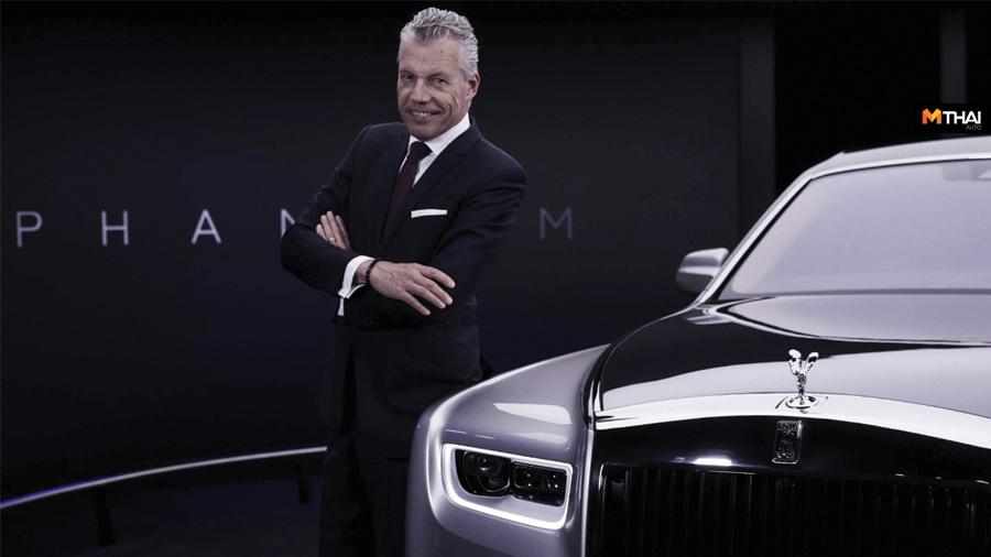 BMW Group Cullinan Home of Rolls-Royce Rolls-Royce Rolls-Royce Motor Cars