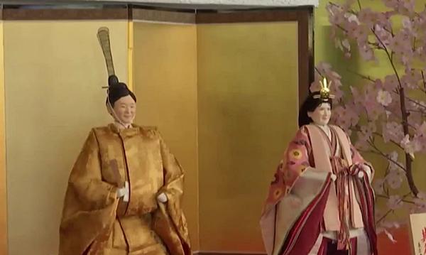 ญี่ปุ่น สมเด็จพระจักรพรรดิ เจ้าชายนารูฮิโตะ เจ้าหญิงมาซาโกะ