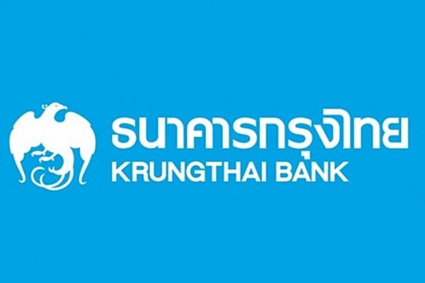 ถอนเงิน ธนาคารกรุงไทย ปลอมลายเซ็น เศรษฐกิจ