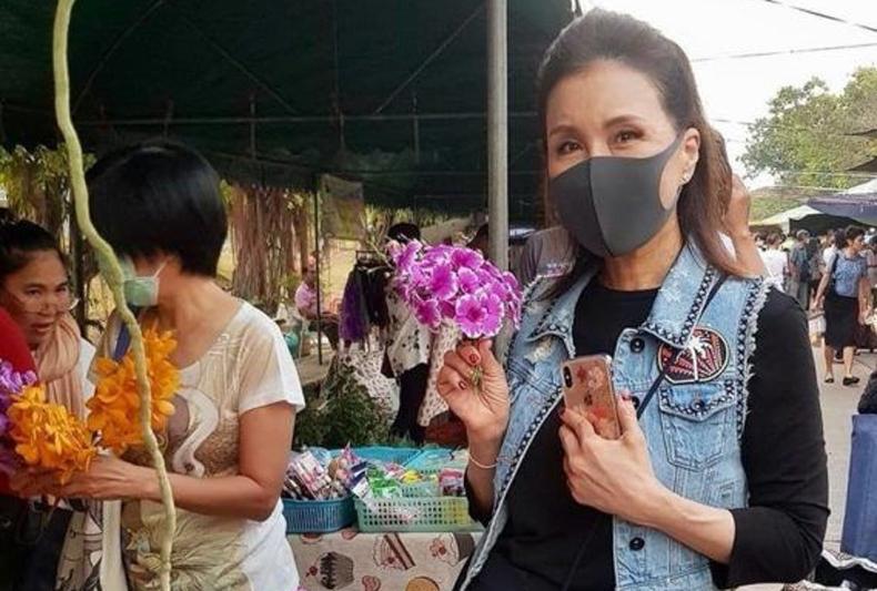 PM2.5 ข่าวสดวันนี้ ทูลกระหม่อมหญิง ฝุ่น