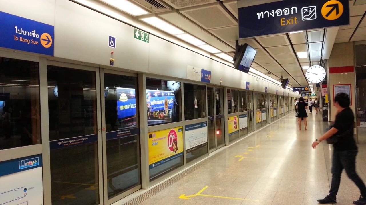 รถไฟฟ้าใต้ดิน หัวลำโพง-หลักสอง