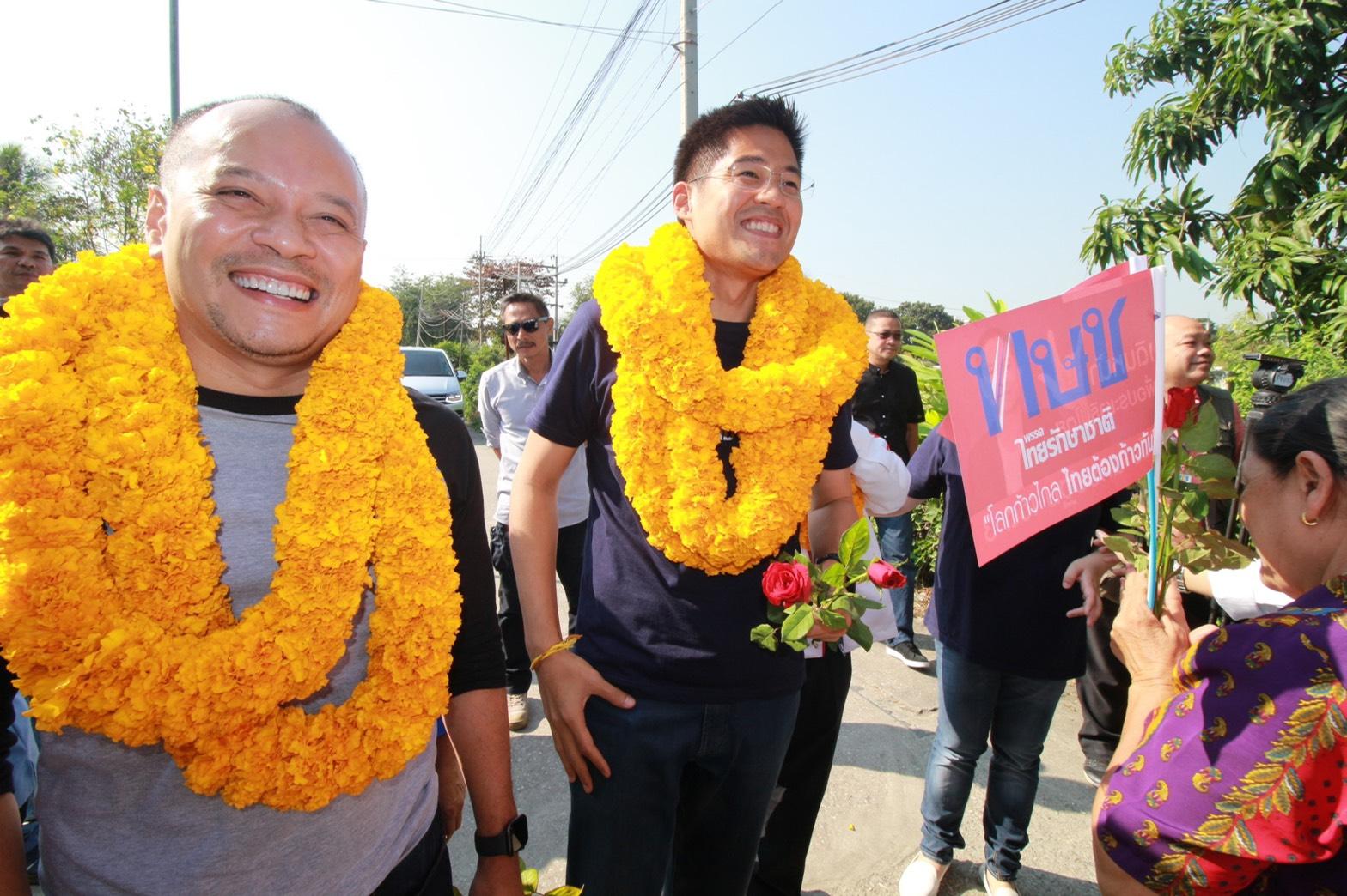 ข่าวสดวันนี้ พรรคไทยรักษาชาติ เลือกตั้ง 62