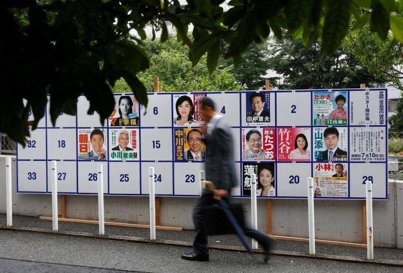 ข่าวสดวันนี้ ทางเท้า ป้ายหาเสียง ป้ายหาเสียงญี่ปุ่น เลือกตั้ง62