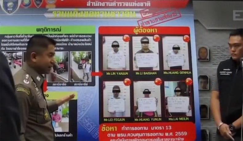 ขอทาน ขอทานชาวจีน ข่าวตำรวจ ข่าวสดวันนี้ บิ๊กโจ๊ก
