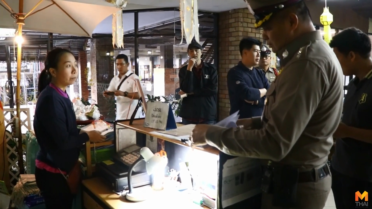 ข่าวภูมิภาค นวดแผนไทย ร้านนวด สาวท้องช็อก