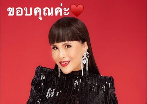 ทรงพระสเลนเดอร์ ทูลกระหม่อมฯ พรรคไทยรักษาชาติ เลือกตั้ง62