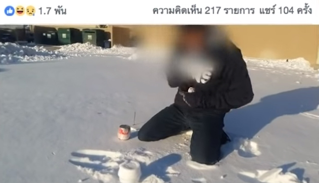 ข่าวญี่ปุ่น ข่าวสดวันนี้ น้ำแดง หิมะ