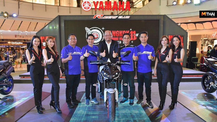 Bangkok Motorbike Festival 2019 งานมอเตอร์ไซค์ บิ๊กไบค์ มอเตอร์ไซค์ ยามาฮ่า ไทยยามาฮ่ามอเตอร์ จำกัด