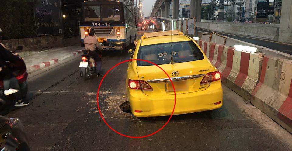 ข่าวสดวันนี้ ข่าวแท็กซี่ ถนนพหลโยธิน ท่อระบายน้ำ