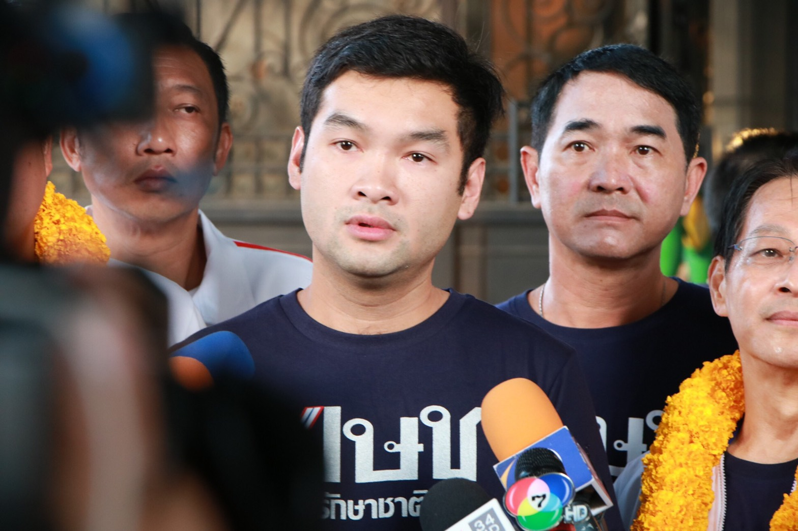 ข่าวสดวันนี้ ข่าวเลือกตั้ง พรรคไทยรักษาชาติ เลือกตั้ง62