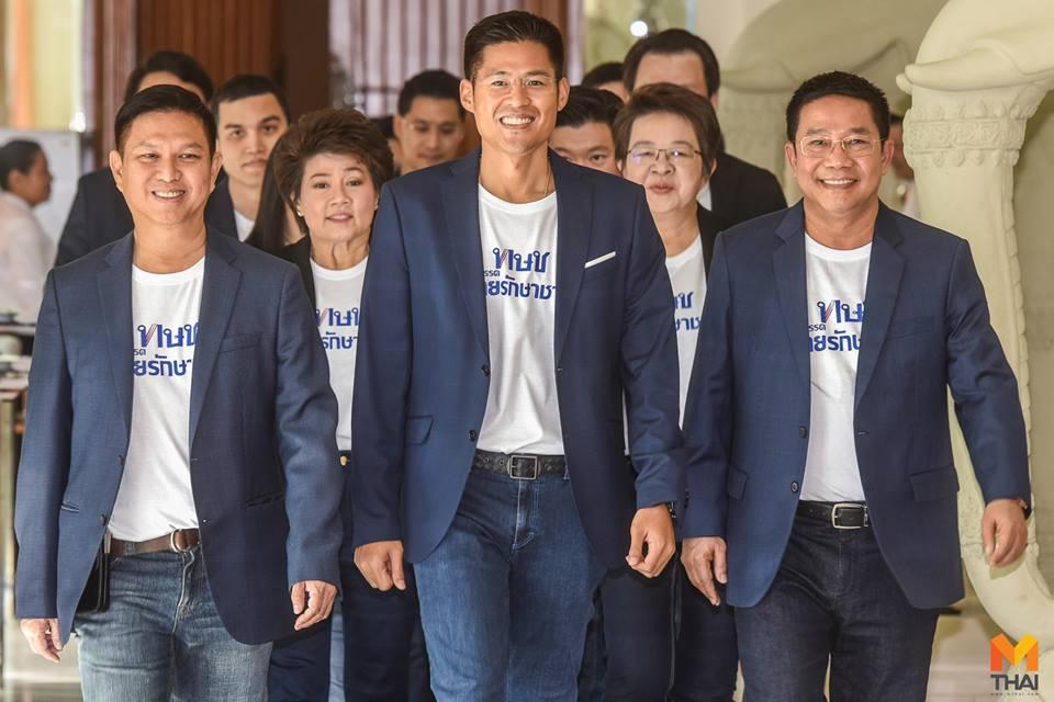 ข่าวสดวันนี้ พรรคไทยรักษาชาติ ยุบพรรคการเมือง ยุบพรรคไทยรักษาชาติ ศาลรัฐธรรมนูญ ไทยรักษาชาติ