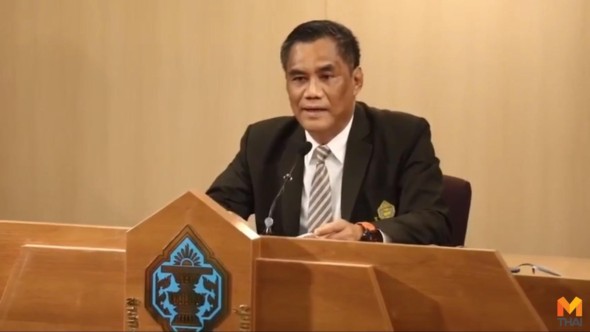 กกต การเมืองไทย ทษช. พรรคไทยรักษาชาติ ยุบพรรคไทยรักษาชาติ เลือกตั้ง 62