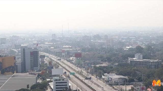 ฝนหลวง ฝุ่นละออง PM2.5 เชียงใหม่