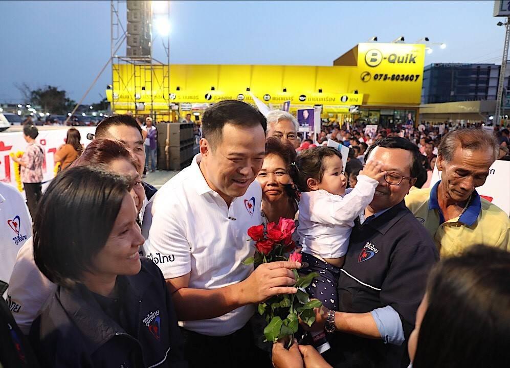 การเมืองไทย ปราศรัย พรรคภูมิใจไทย หาเสียง เลือกตั้ง62