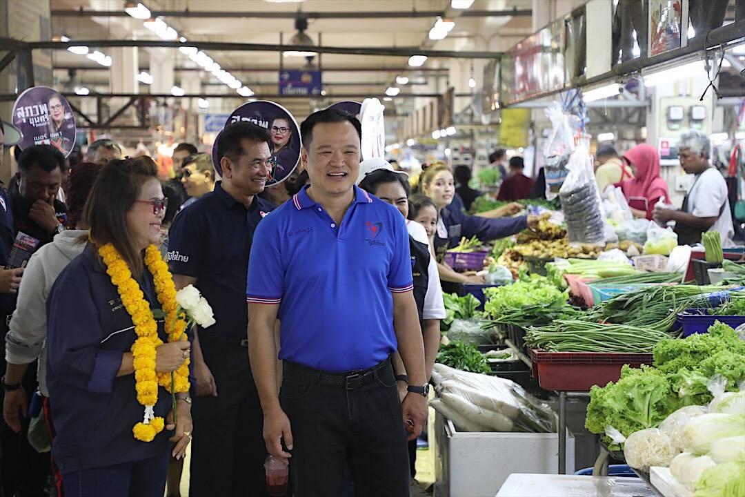 พรรคภูมิใจไทย เลือกตั้ง62