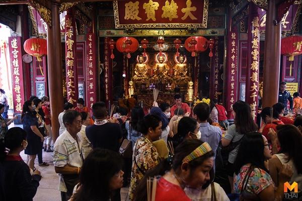ข่าวสดวันนี้ ชาวไทยเชื้อสายจีน เทศกาลตรุษจีน