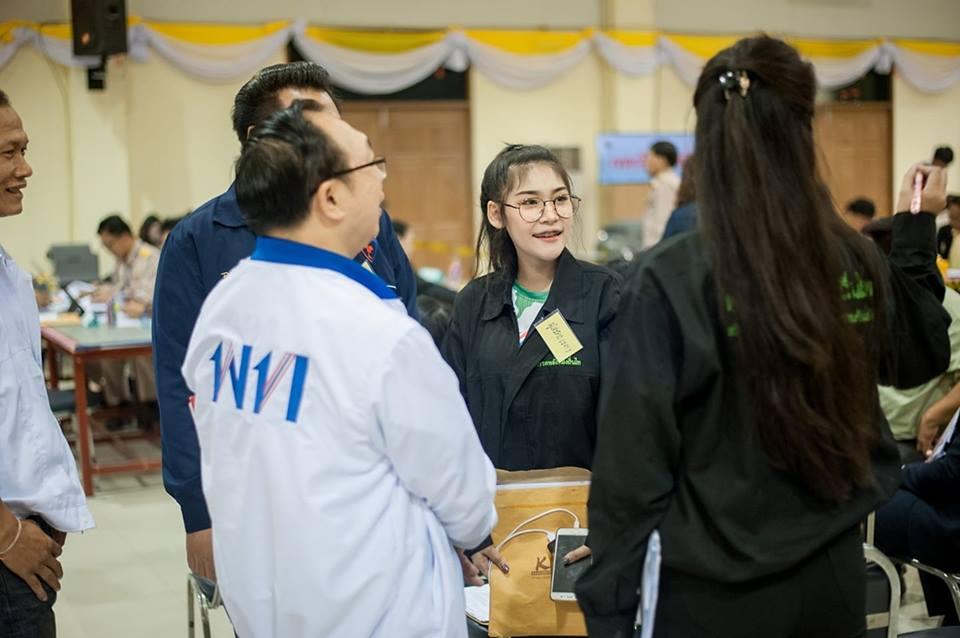 ข่าวสดวันนี้ ข่าวเลือกตั้ง พรรคพลังท้องถิ่นไทย พลอยไพลิน รัตนเสถียร เลือกตั้ง62