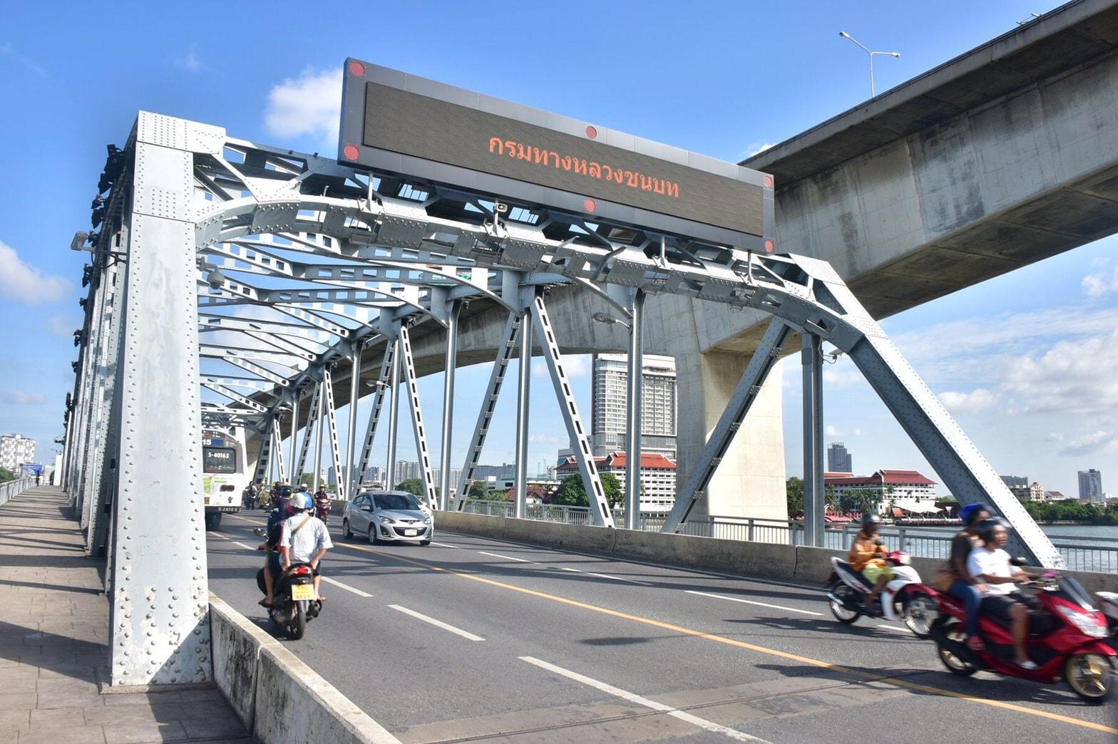 กรมทางหลวงชนบท ปิดสะพาน ปิดสะพานกรุงเทพ