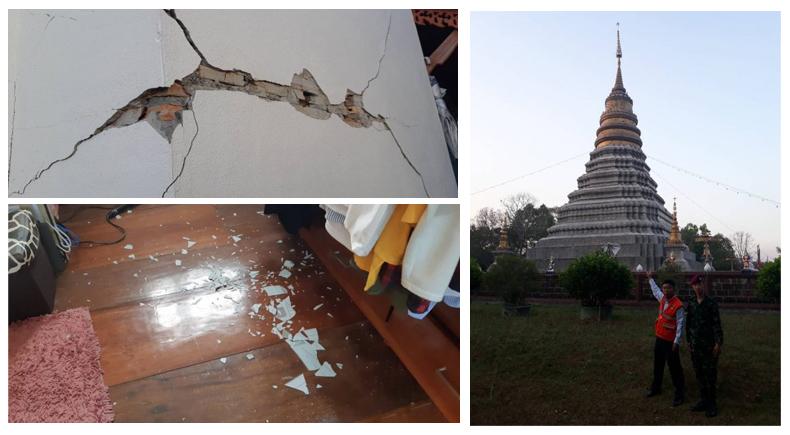 ข่าวสดวันนี้ ข่าวแผ่นดินไหว แผ่นดินไหวลปาง แผ่นดินไหวเชียงใหม่