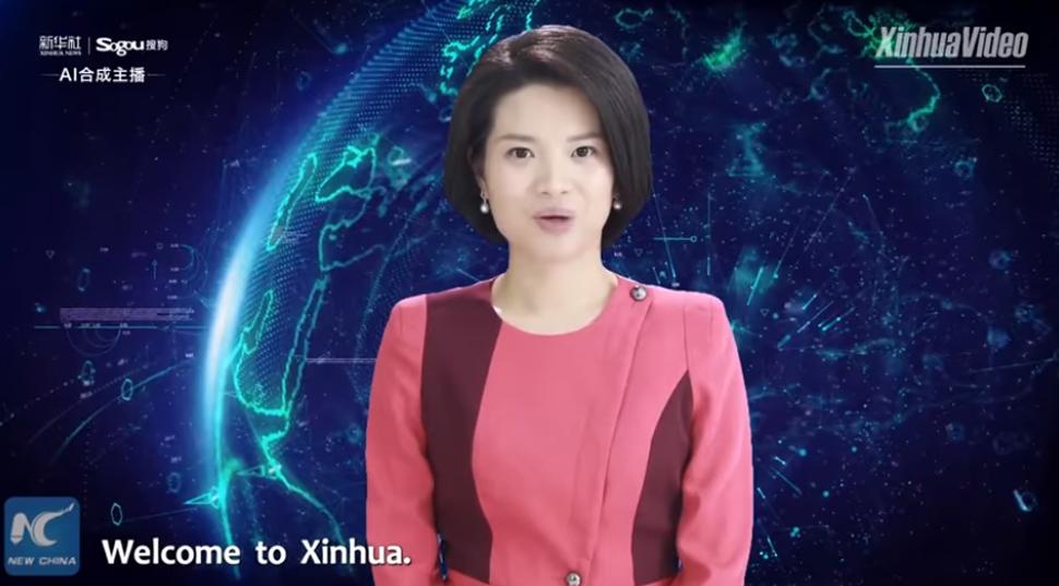 ข่าวจีน ข่าวสดวันนี้ ผู้ประกาศข่าว AI