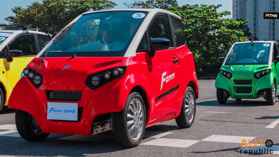 FOMM One ข่าวรถยนต์ ฟอมม์ วัน รถยนต์ขนาดเล็ก รถยนต์ไฟฟ้า รถลอยน้ำ