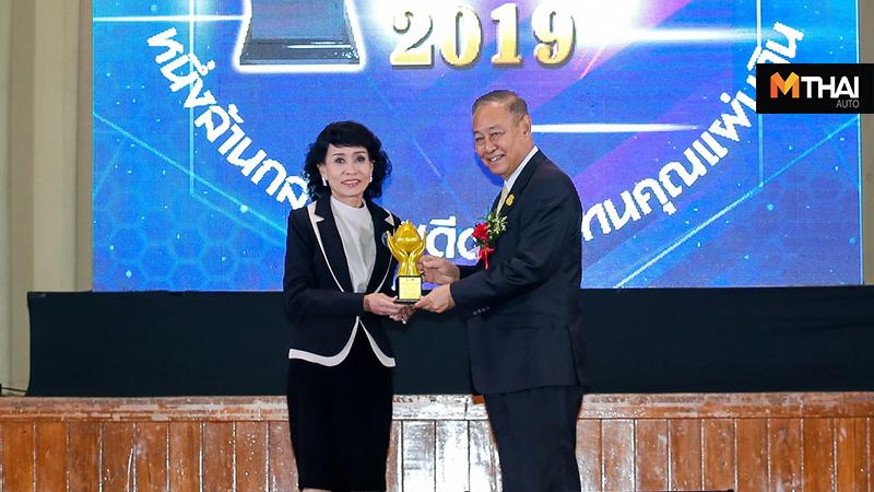 Best Practice Awards 2019 isuzu กลุ่มตรีเพชร ข่าวรถยนต์ ทีมอีซูซุ บริษัท ตรีเพชรอีซูซุเซลส์ จำกัด อีซูซุ