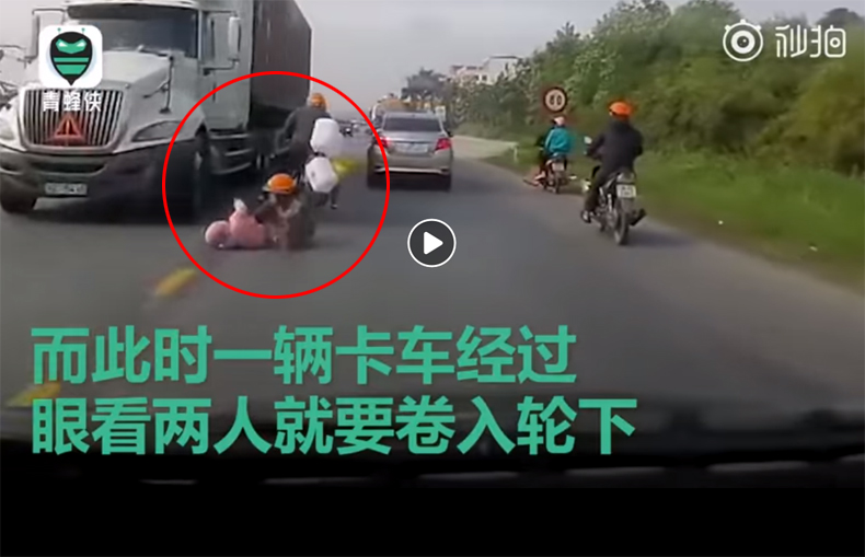 ข่าวสดวันนี้ ข่าวอุบัติเหตุ ข่าวเวียดนาม