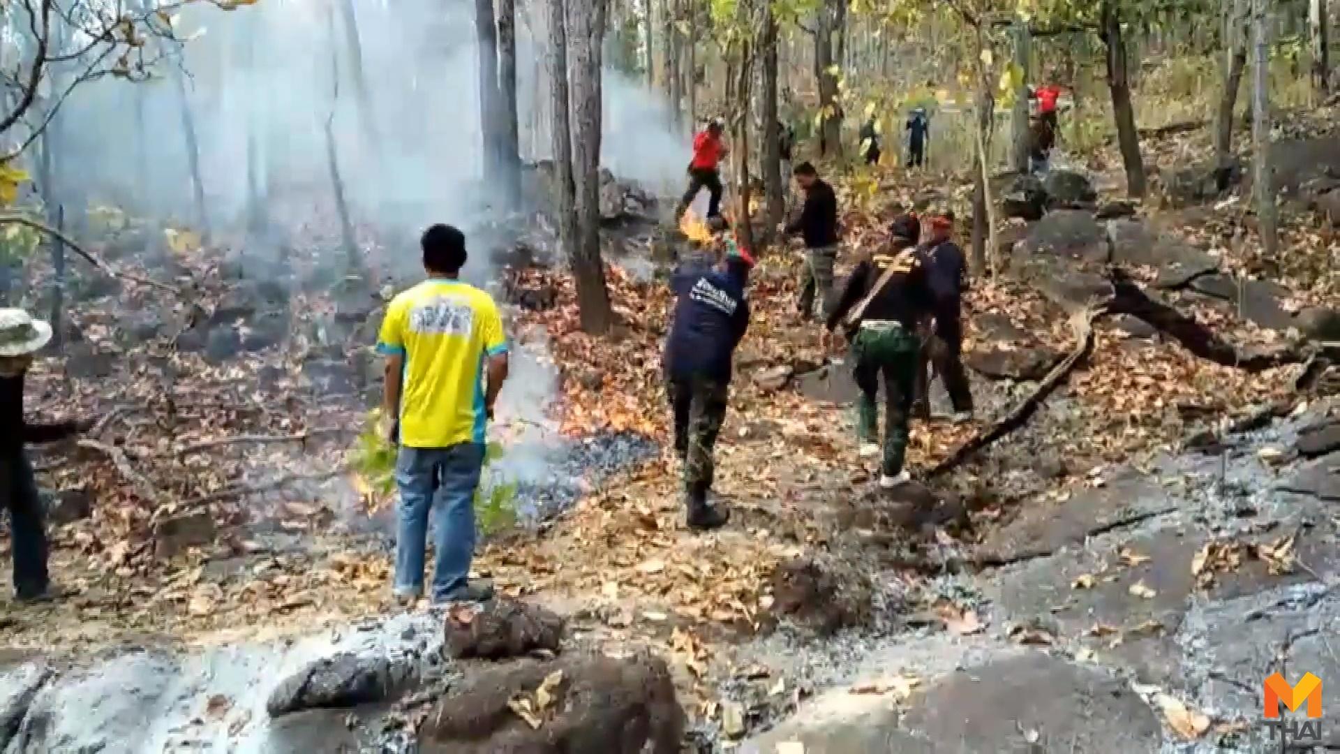 ข่าวภูมิภาค วัดพระบรมธาตุดอยเกิ้ง ไฟป่า ไฟไหม้