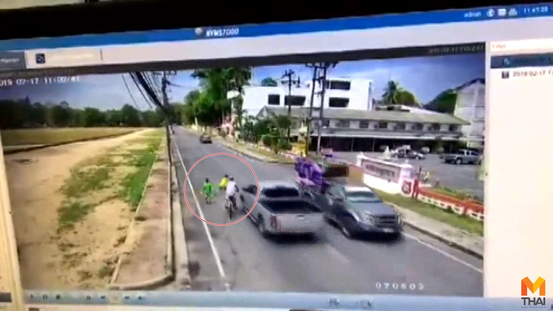 ข่าวภูมิภาค อุบัติเหตุ เด็กวิ่งตัดหน้า