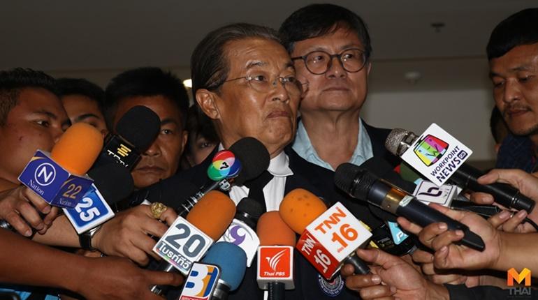 พรรครวมพลังประชาชาติไทย รวมพลังประชาชาติไทย เลือกตั้ง62